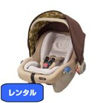 baby-goods-rental_goodcarry-r