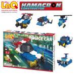 ラキュー ハマクロンコンストラクター ポリスカーLaQ Hamacron constructor POLICE CAR