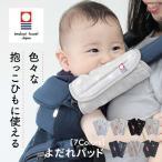 婴儿, 儿童, 孕妇 - 日本製 抱っこひも用  よだれパッド (よだれカバー)  グレー&ドットピンク  (エルゴ ベビーに装着可)
