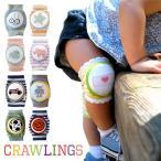 crawlings クローリングス ニーパッド (膝あて)