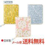 ショッピング母子手帳 クォーターリポート レイコオカ(ReikoOka)  母子手帳ケース(大きめサイズ/マルチケース)