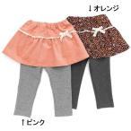Biquette (ビケット ) スカート付スパッツ (80〜130cm)  女の子 キムラタン 子供服 あすつく