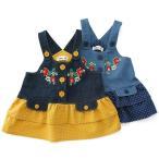 子供服 アウトレット セール 女の子 キムラタン 冬物 Bobson ボブソン ジャンパースカート 80 90 95 100 110 120 130