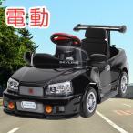 【電動バッテリーカー】スカイラインGT-R R34