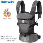 ERGO Baby 抱っこひも おんぶ可  日本正規品保証付  3Dエアーメッシュ  洗濯機で洗える  軽量 ベビーキャリア アダプト クールエア Adapt クラシックウィーブ 1か月  CREGBCPEAPWEAVE