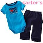 カーターズ Carter's ボディースーツ&パンツセット カニさん ブルー メール便無料 セール