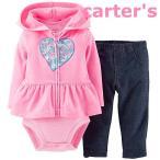 カーターズ Carter's パーカー上下&ボディスーツ3点セット コットン ハート ピンク&デニム調 メール便無料