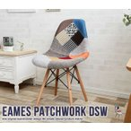 Eames イームズ チェアー patchwork DSW 新生活 引越し 家具 ※北海道・沖縄・離島は別途追加送料見積もり メーカー直送品