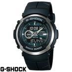 ショッピングShock G-SHOCK CASIO カシオ・Gショック G-SPIKE G-300-3AJF 国内正規モデル