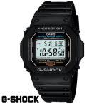 G-SHOCK/CASIO カシオ・GショックG-5600E-1JF