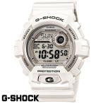 ショッピングShock G-SHOCK CASIO カシオ・Gショック スタンダード G-8900A-7JF 国内正規モデル