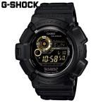 ショッピングShock G-SHOCK CASIO カシオ・Gショック MUDMAN 電波タフソーラー GW-9300GB-1JF 国内正規モデル