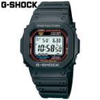ショッピングGW G-SHOCK CASIO カシオ・Gショック 電波タフソーラー GW-M5610-1JF 国内正規モデル