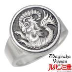 Magische Vissen マジェスフィッセン シルバー リング ルパン三世カリオストロの城 クラリス 指輪