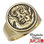 Magische Vissen マジェスフィッセン 真鍮 リング ルパン三世カリオストロの城 伯爵 指輪