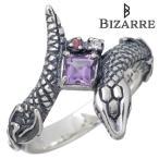 Bizarre/ビザール/CollectionEternalシルバーリング