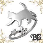 Blue Cat ブルーキャット シルバー 猫 リング ネコ 指輪9〜15号