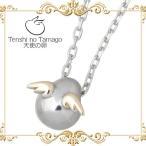 天使の卵 Tenshi no Tamago K10 ホワイト & ピンクゴールド ネックレス