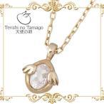 天使の卵 Tenshi no Tamago K10 ピンクゴールド ネックレス