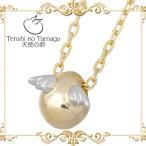 天使の卵 Tenshi no Tamago K10 イエロー & ホワイトゴールド ネックレス