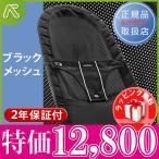 ベビービョルン バウンサー ベビーシッターバランス メッシュ ブラック 送料無料 日本正規品