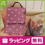 Rompbaby(ロンプベイビー) 究極のおむつポーチEX(ストラップ付) Berry Pink ピンク|ギフト 出産祝い ショルダー   あすつく