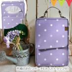 Rompbaby(ロンプベイビー) 究極のおむつポーチEX(ストラップ付) Calm Lavender ラベンダー 紫|ギフト 出産祝い ショルダー   あすつく