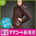 LILIPUTI(リリプティ) 4in1ママコート パープル Lサイズ|ファッション ブランド アウター 防寒|送料・代引手数料無料|日本初上陸   あすつく
