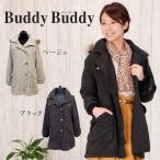 BuddyBuddy バディバディ モッズママコート V1820