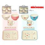 出産祝い 出産祝 ミキハウス mikihouse 車いっぱいうさこ ベビー食器セット お食い初め 日本製