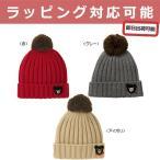 出産祝い 出産祝 ミキハウス mikihouse ダブルB ローゲージニットフード 帽子