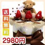 おむつケーキ オムツケーキ 出産祝い 出産祝 となりのトトロ 2段 バレンタイン メリーズ 2dtotoro