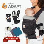 Yahoo!BABY ALICEエルゴベビーADAPT(アダプト) ジオブラック【選べる特典 公式セール 抱っこ紐】