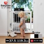 babydan_bd104
