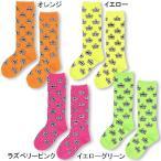 子供服 ネオンカラーハイソックス-靴下 雑貨 キッズ ベビードール BABYDOLL-5170