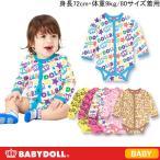 子供服 ベビー肌着 7分袖ボディスーツ型(バラエティデザイン) アウトレットSALE-新生児 ベビー ベビードール BABYDOLL-5507B