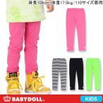 子供服 BDレギンス SALE-雑貨 ベビー キッズ ベビードール BABYDOLL-5712