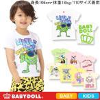 子供服 ディズニー キャラTコレクション バラエティTシャツ SALE-ベビー キッズ ベビードール BABYDOLL/DISNEY-6535BK