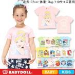 子供服 ディズニー キャラTコレクション バラエティTシャツ SALE-ベビー キッズ ベビードール BABYDOLL/DISNEY-6537BK