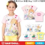 子供服 ディズニー キャラTコレクション アナ雪Tシャツ SALE-ベビー キッズ ベビードール BABYDOLL/DISNEY-6562BK