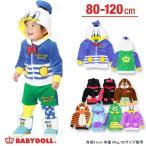子供服 ディズニー なりきりジャケットパーカー SALE-ベビー キッズ ベビードール BABYDOLL/DISNEY-6837K