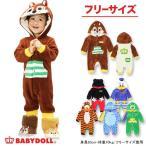 子供服 ディズニー 着ぐるみロンパース なりきり SALE-男の子 女の子 ベビー ベビードール BABYDOLL/DISNEY-6848B