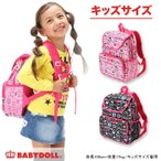 ガールズ総柄リュック-女の子 雑貨 鞄 ベビー キッズ 子供服 ベビードール BABYDOLL-6785