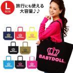 12/27再販 NEW かばん BAG 雑貨#