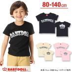 子供服 親子ペア サーカスロゴTシャツ SALE-ベビー キッズ ベビードール BABYDOLL-7659K