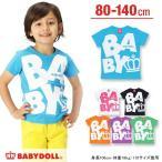 子供服 親子ペア デカロゴTシャツ SALE-ベビー キッズ ベビードール BABYDOLL-7612K