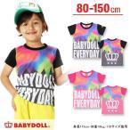 子供服 親子ペア カラフルタイダイTシャツ SALE-ベビー キッズ ベビードール BABYDOLL-7653K