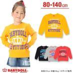 子供服 メッセージトレーナー SALE-ベビー キッズ ベビードール BABYDOLL-8104K
