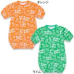 2WAYカバーオール ドレスオール(トロピカル)-新生児 ベビー 子供服 ベビードール BABYDOLL-7617B