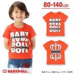 子供服 人気スタッフデザイン_親子ペア ミラーロゴTシャツ SALE-ベビー キッズ ベビードール BABYDOLL-8041K